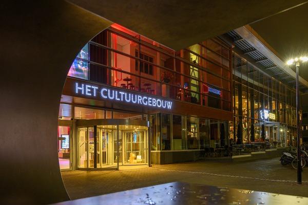 Foto: Kees van der Veer
